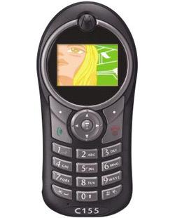 Бизнес кнопочные сотовые телефоны моторола